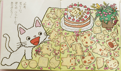 Coco&Me - Childrens story book with recipe attatched - Nontan - www.cocoandme.com