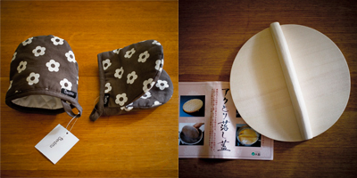 www.cocoandme.com - Coco&Me - Coco and Me -  Japanese cooking kitchenware - otoshibuta wooden lid pot glove heat